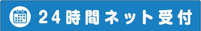 blue-calendar-sp